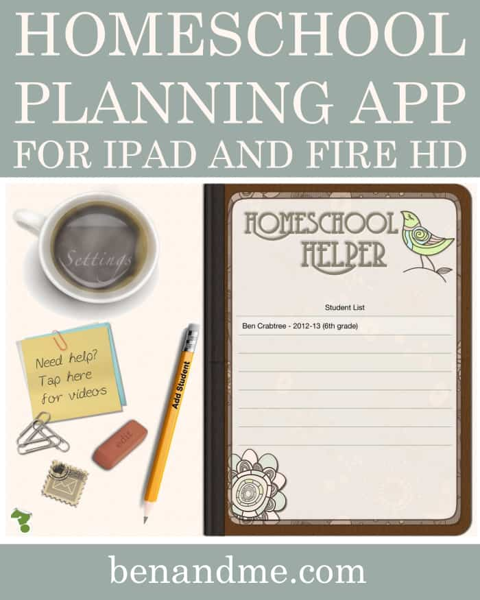 Homeschool Planning App for iPad and Fire HD