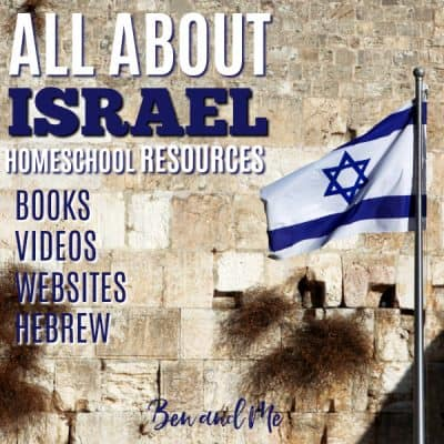 All About Israel Homeschool Resources