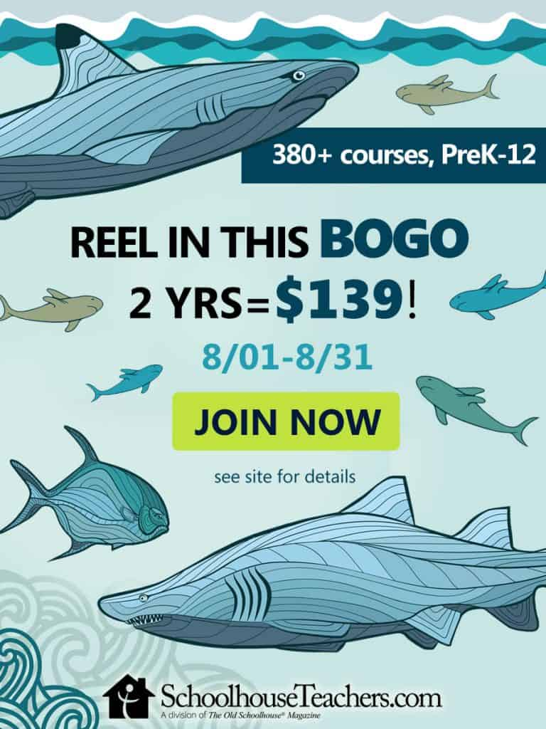 Great BOGO sale for the month of August. Puchase an Ultimate One Year Membership to Schoolhouse Teachers for $139 and get a year free! #homeschool #homeschooling #homeschooldeals #homeschoolcurriculum #homeschoolmoms #hsmommas